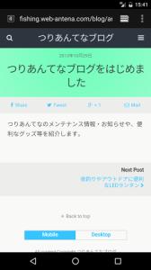Screenshot_1484721688