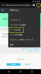 Screenshot_1484721698