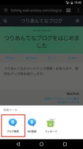 Screenshot_1484721741