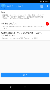 Screenshot_1484722315
